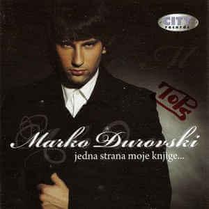 marko-durovski-jedna-strana-moje-knjige